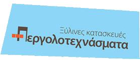 Evenos Ltd - Pergolotechnasmata